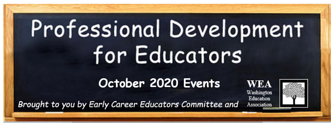 October ECE PD header